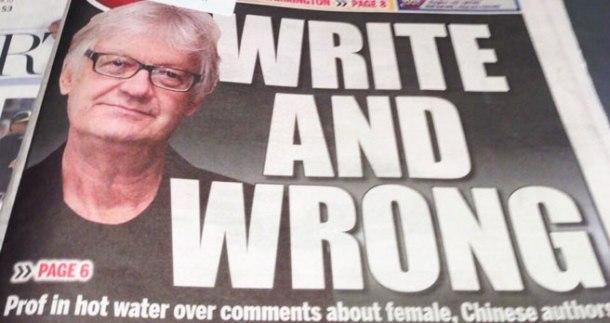 David Gilmour hates women